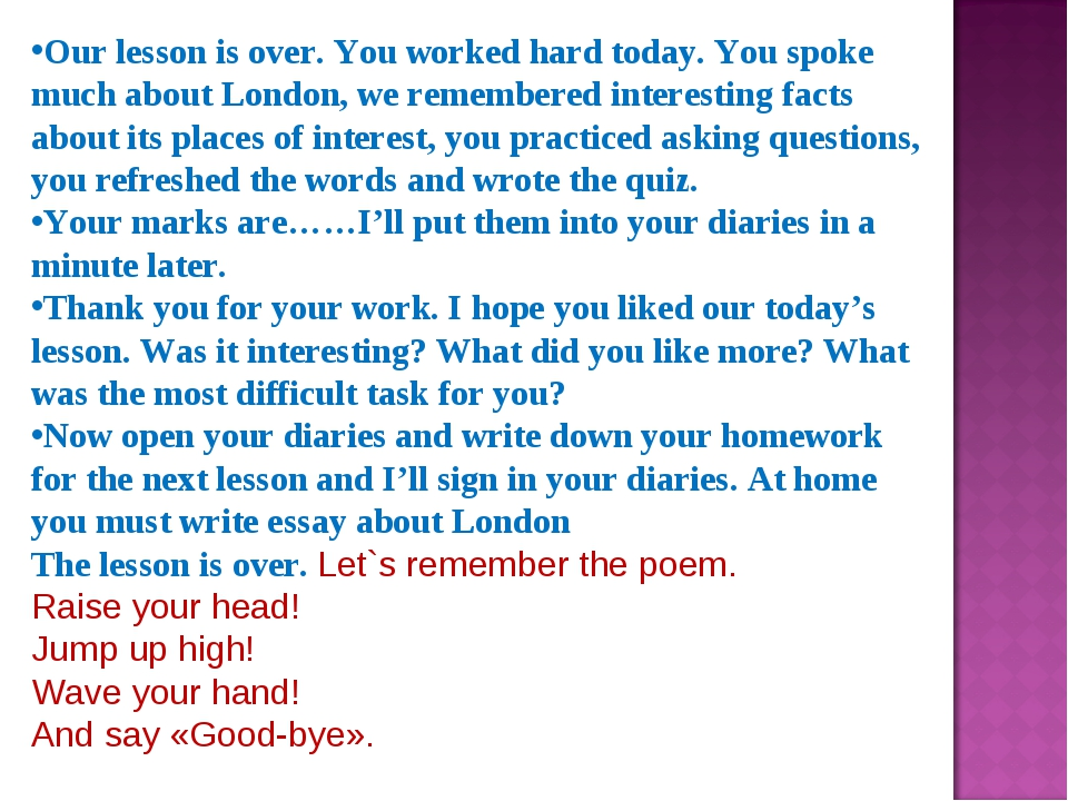Our lesson is over. You worked hard today. You spoke much about London, we re...