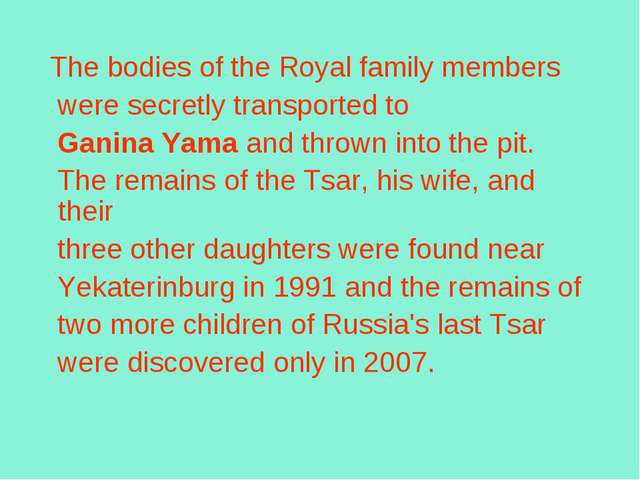 The bodies of the Royal family members were secretly transported to Ganina Y...