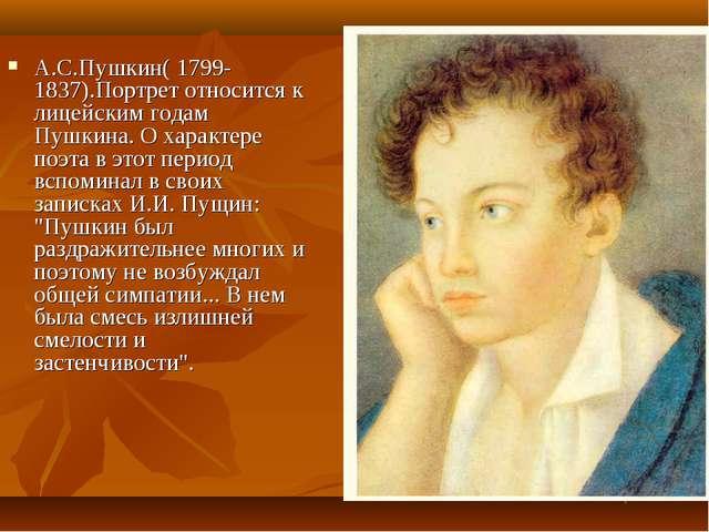 А.С.Пушкин( 1799- 1837).Портрет относится к лицейским годам Пушкина. О характ...