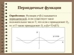 Периодичные функции Определение. Функция y=f(x) называется периодической, есл