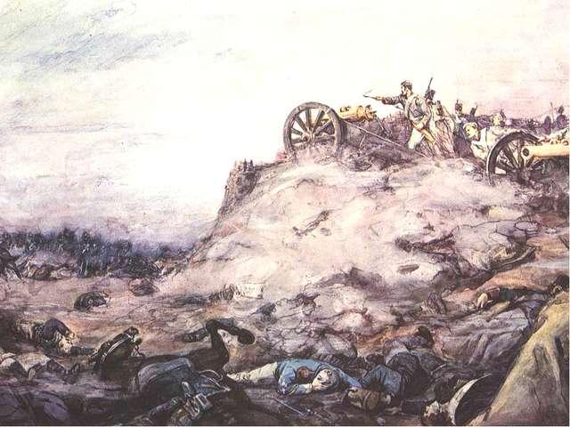 Военные действия на левом фланге В 5 час. 30 мин. Наполеон обрушил свой главн...