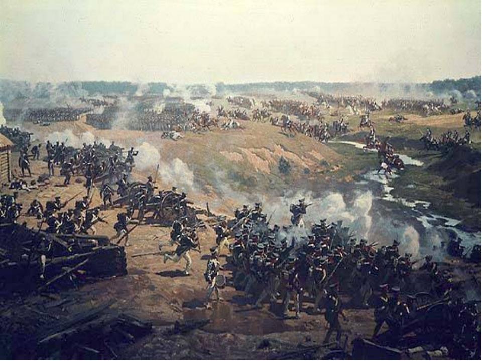 Военные действия на правом фланге в 5 часов утра атакой частей корпуса вице-к...