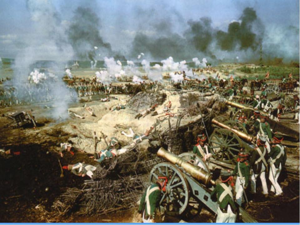 Около 10 часов французы произвели вторую атаку батареи Контратака генерала Ер...