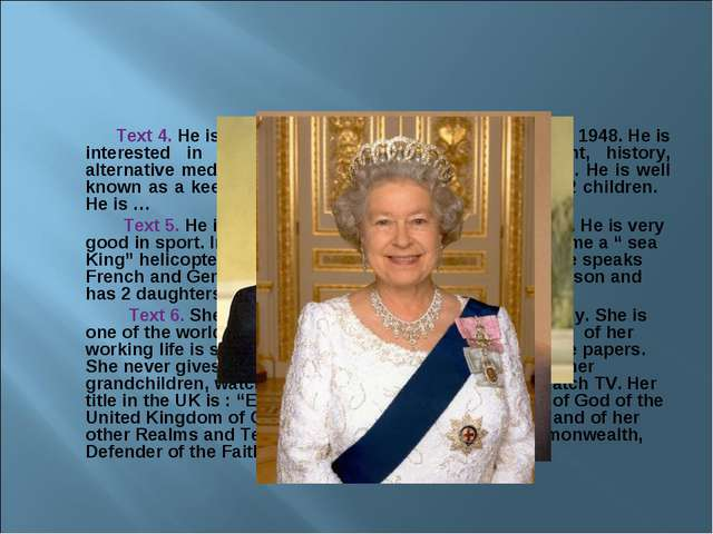 Text 4. He is one of the Royal Family. He was born in 1948. He is interested...