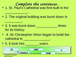 Штукина Наталья Николаевна Complete the sentences. 1. St. Paul's Cathedral wa