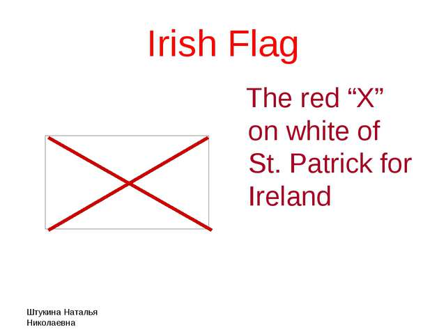"Штукина Наталья Николаевна Irish Flag The red ""X"" on white of St. Patrick for..."