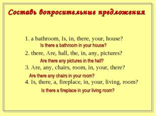Is there a bathroom in your house? Are there any pictures in the hall? Are th