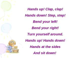 Hands up! Clap, clap! Hands down! Step, step! Bend your left! Bend your right