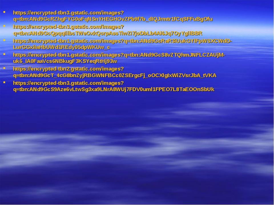 https://encrypted-tbn3.gstatic.com/images?q=tbn:ANd9GcRZhgFYG0oFqNSnYHEGHOvZP...