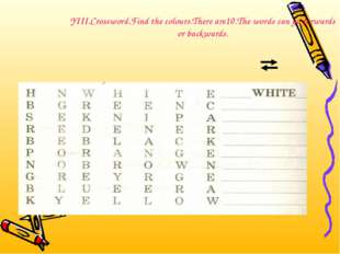 YIII.Crossword.Find the colours.There are10.The words can go forwards or back