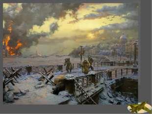 Назовите период (дату), когда сражение переместилось в черту города Сталингра