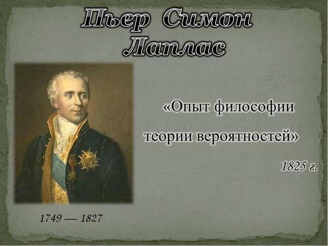 1749 — 1827