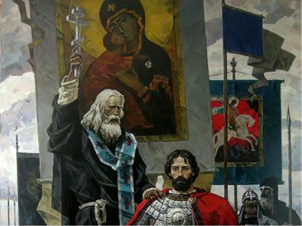 Сергий Радонежский и Дмитрий Донской