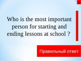 Who is the most important person for starting and ending lessons at school ?