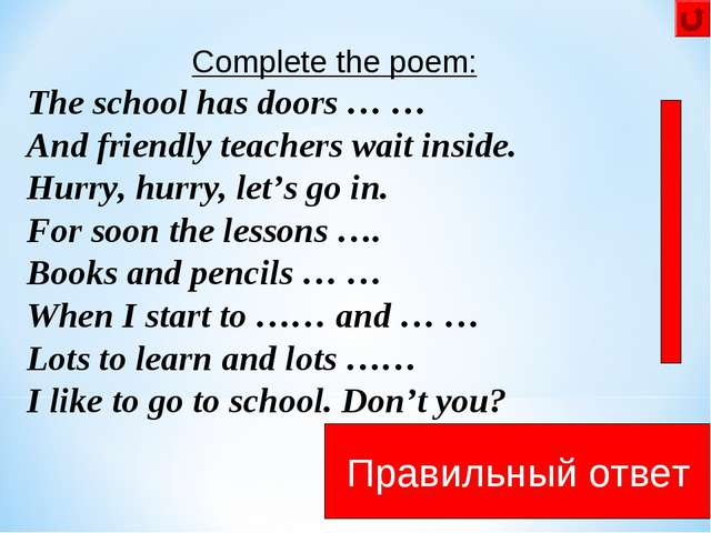 That open wide, will begin, , to do. Complete the poem: The school has doors...
