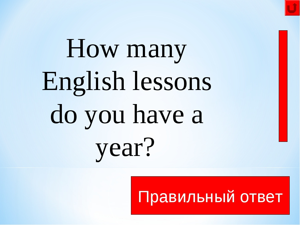 We have 68 English lessons a year Правильный ответ How many English lessons...