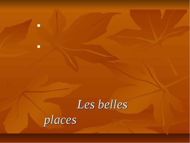 Les belles places de la France.