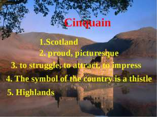 1.Scotland 2. proud, picturesque 3. to struggle, to attract, to impress 4. Th