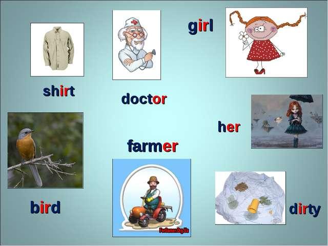 farmer doctor shirt her dirty bird girl