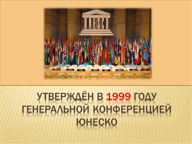 Клипова Н.А., учитель русского языка МБОУ «Гимназия №32» г.Нижнекамска