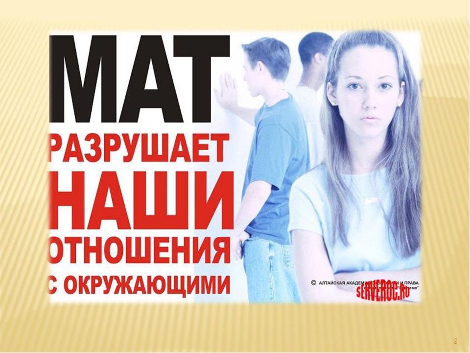 * Клипова Н.А., учитель русского языка МБОУ «Гимназия №32» г.Нижнекамска