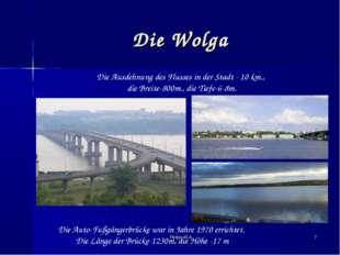 * Die Wolga Die Ausdehnung des Flusses in der Stadt - 10 km., die Breite-800m