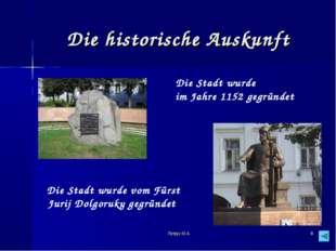* Die historische Auskunft Die Stadt wurde im Jahre 1152 gegründet Die Stadt