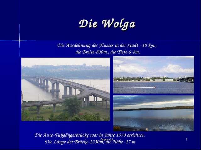 * Die Wolga Die Ausdehnung des Flusses in der Stadt - 10 km., die Breite-800m...