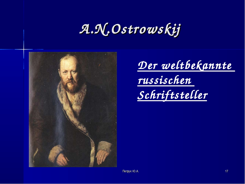 * A.N.Ostrowskij Петрук Ю.А. Der weltbekannte russischen Schriftsteller Петру...