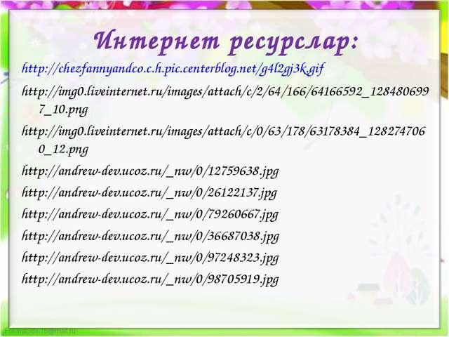 http://chezfannyandco.c.h.pic.centerblog.net/g4l2gj3k.gif  http://chezfannya...