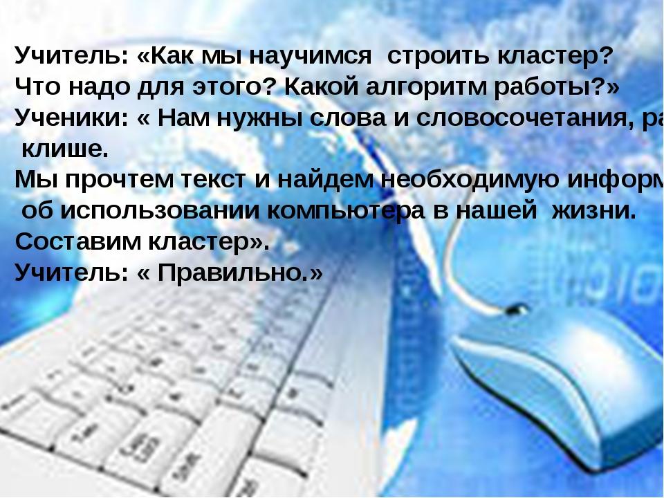 Цели: Метапредметные: Работа с текстом Поиск и нахождение конкретной информац...