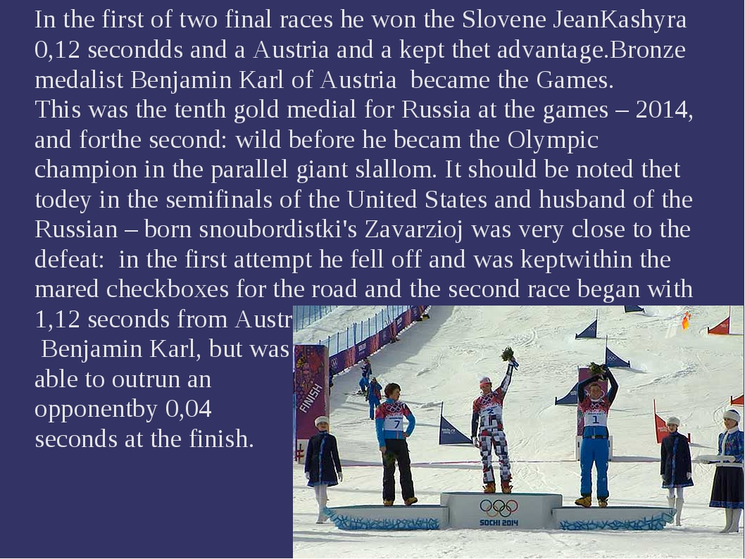 In the first of two final races he won the Slovene JeanKashyra 0,12 secondds...