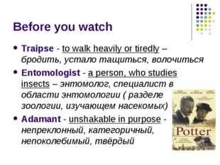 Before you watch Traipse - to walk heavily or tiredly – бродить, устало тащит
