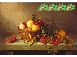 РЯБИНА - нарядное дерево (реже - кустарник) семейства розоцветных с ажурными