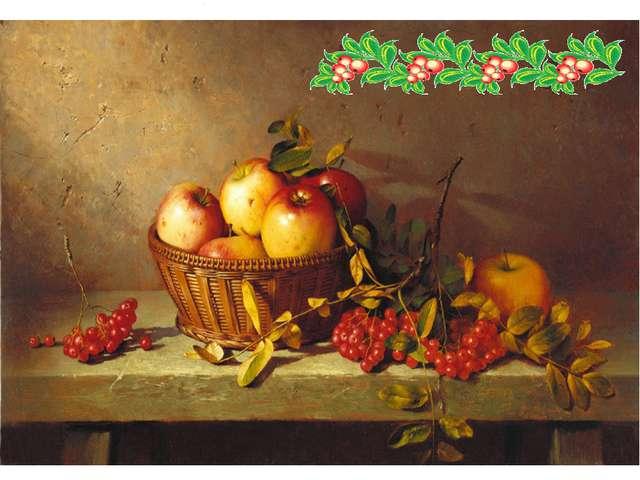 РЯБИНА - нарядное дерево (реже - кустарник) семейства розоцветных с ажурными...