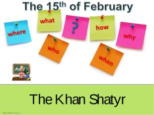 The Khan Shatyr