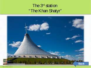 "* * The 3rd station ""The Khan Shatyr"" Back"