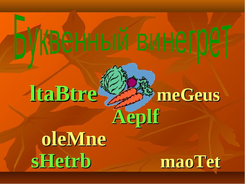 ltaBtre meGeus Aeplf oleMne sHetrb maoTet