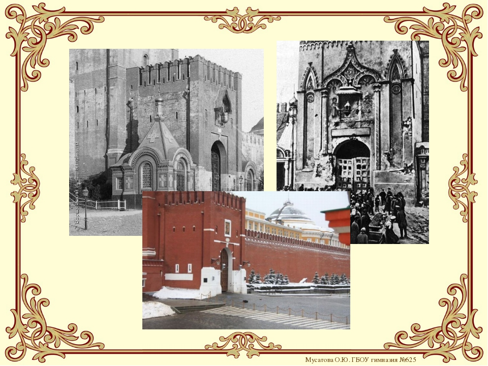 Ворота Кремля после артиллерийского обстрела. Москва. Октябрь 1917г. Мусатова...