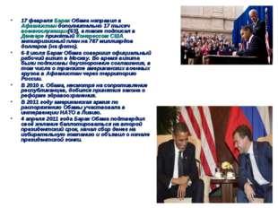 17 февраля Барак Обама направил в Афганистан дополнительно 17 тысяч военнослу
