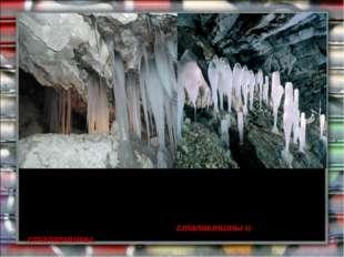 Ежегодно Кунгурскую пещеру посещает множество туристов, как из Пермского края