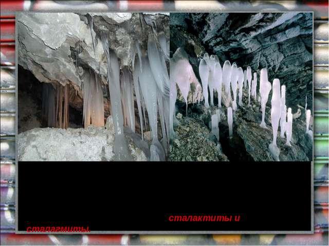 Ежегодно Кунгурскую пещеру посещает множество туристов, как из Пермского края...