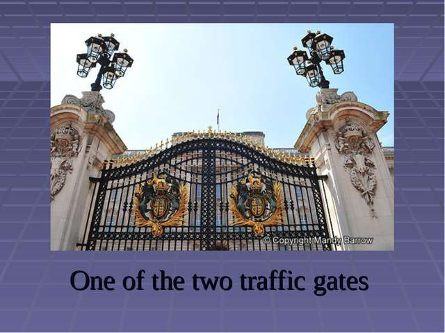 One of the two traffic gates