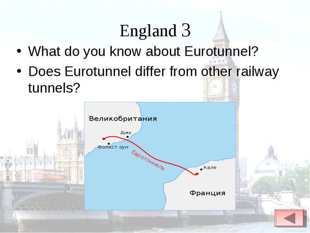 England 3 What do you know about Eurotunnel? Does Eurotunnel differ from othe...