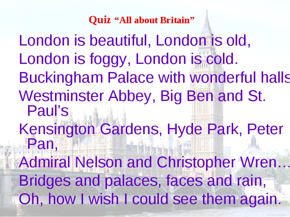 London is beautiful, London is old, London is foggy, London is cold. Buckingh...