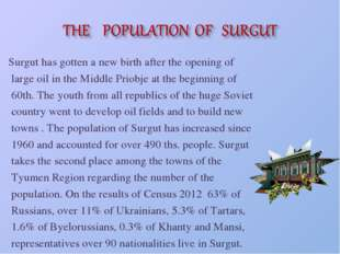Surgut has gotten a new birth after the opening of large oil in the Middle Pr