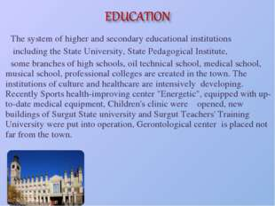 The system of higher and secondary educational institutions including the Sta