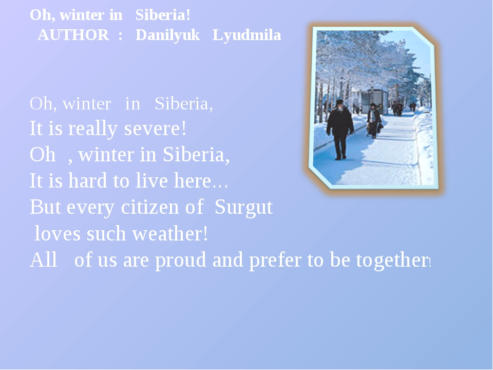 Oh, winter in Siberia! AUTHOR : Danilyuk Lyudmila Oh, winter in Siberia, It i...