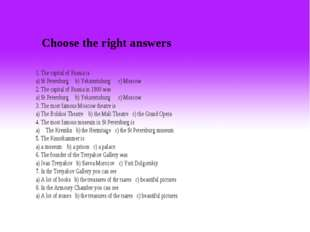 Choose the right answers