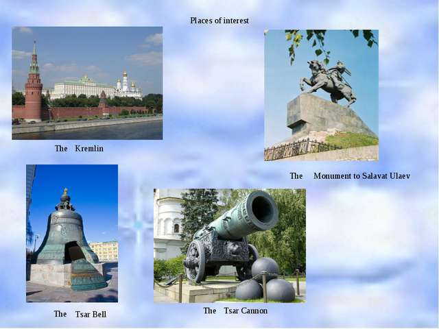 Places of interest Kremlin The Tsar Bell The Tsar Cannon The Monument to Sala...